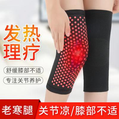 自发热护膝保暖关节炎男女士老寒腿热灸四季防寒薄款中厚款老年漆