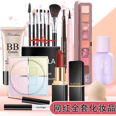 化妆品套装彩妆全套品牌学生初学者一整套网红美妆新手淡妆眼影盘