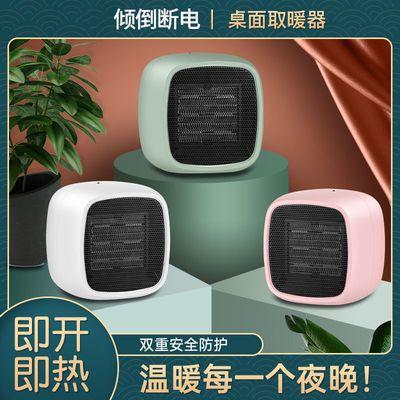 78830/暖风机取暖器家用小型节能省电桌面暖手宝取暖神器电暖器小太阳