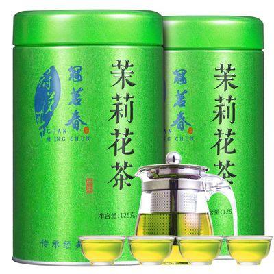 【送一壶四杯】茉莉花茶2021新茶正宗浓香型茶叶绿茶罐装散装送礼