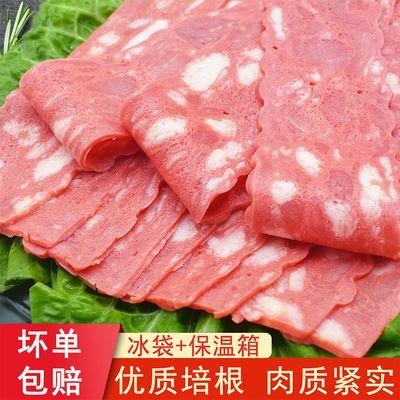 培根肉片早餐家用烧烤雪花肉片4斤装火锅麻辣烫食材商用批发500g