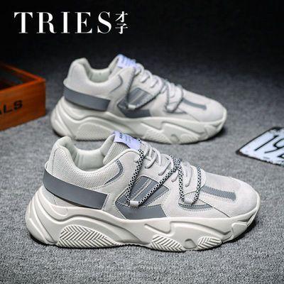 才子男鞋2021冬季新款鞋子男韩版潮流学生运动鞋男士休闲增高潮鞋