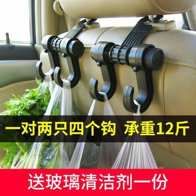 汽车挂钩座椅卡扣式车载椅背后座挂钩多功能卡通隐藏式内饰用品