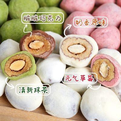 彩虹奶枣零食夹杏仁巧克力抹茶奶枣夹巴旦木草莓多口味奶枣批发