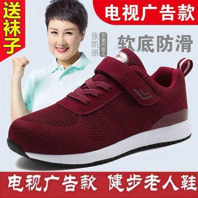 足力健老人鞋妈妈鞋软底防滑中老年运动鞋休闲健步鞋爸爸鞋大码