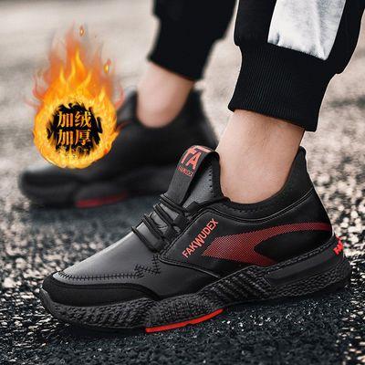 单棉可选潮鞋2020冬季加厚男士运动鞋时尚韩版休闲棉鞋保暖男鞋子