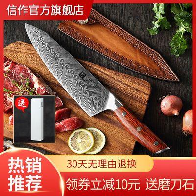 大马士革钢VG10菜刀8英寸日本厨师刀西式主厨料理刀花纹钢厨刀