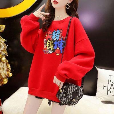 新年红色卫衣女潮ins加绒加厚秋冬季新款韩版百搭洋气减龄上衣服