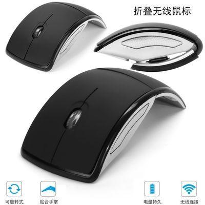 2.4G无线usb无线折叠鼠标笔记本台式机通用鼠标无线便携式折叠