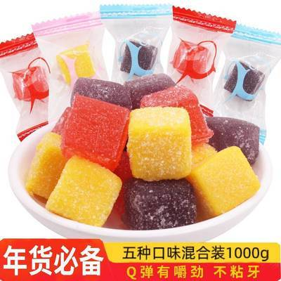 【混合装】进口果汁软糖混合水果味网红儿童QQ糖多口味喜糖果250g