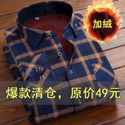 91262/反季清仓秋冬男士长袖保暖加绒加厚衬衫格子外套印花衣服男爸爸装