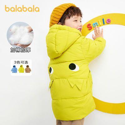 巴拉巴拉童装棉服宝宝外套冬季新款男童加厚棉衣小童卡通中长款
