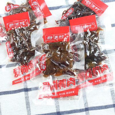 新浦村香辣味鸭肉纯鸭腿肉鸭肉粒散称五香麻辣味肉条小包装零食