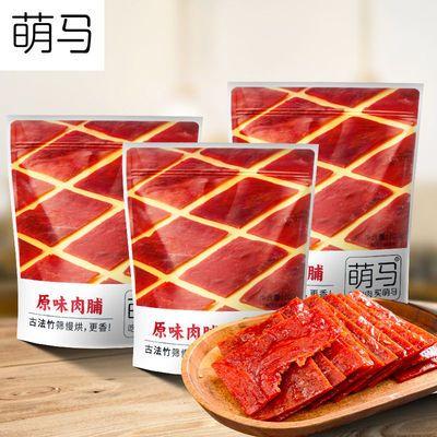 萌马靖江猪肉脯干500g小吃零食蜜汁味100g肉类休闲特产零食大礼包