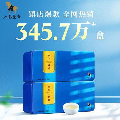 铁观音新茶 八马茶叶安溪铁观音清香型乌龙茶秋茶盒装252g*2