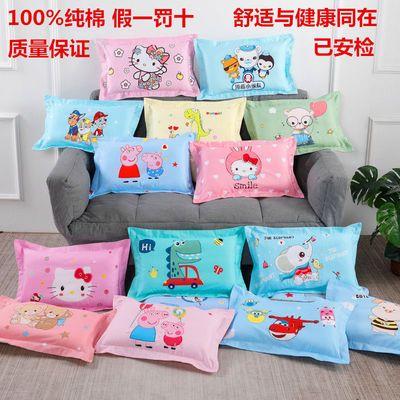 65958/升级纯棉儿童枕头枕套卡通中大童男女幼儿园小孩学生定型枕可拆洗