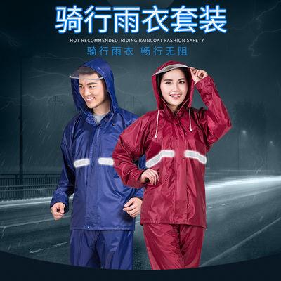 32018/雨衣雨裤套装分体成人男女单人摩托电动车外卖双层防水防暴雨雨衣