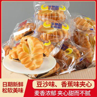 【特价2斤】水果夹心味面包营养早餐食品羊角面包小咸面包400g