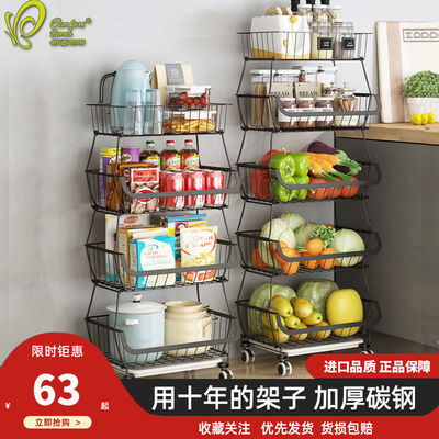 舒适地带厨房果蔬置物架多功能储物蔬菜收纳筐多层家用整理篮子