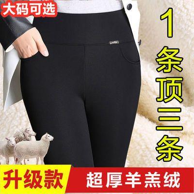 秋冬新品羊羔绒加绒裤子女高腰外穿打底裤胖MM弹力长裤