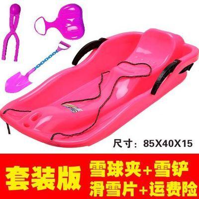 72937/儿童新款中国加厚滑雪板小孩爬犁滑草板滑沙板单板雪橇双人滑冰车