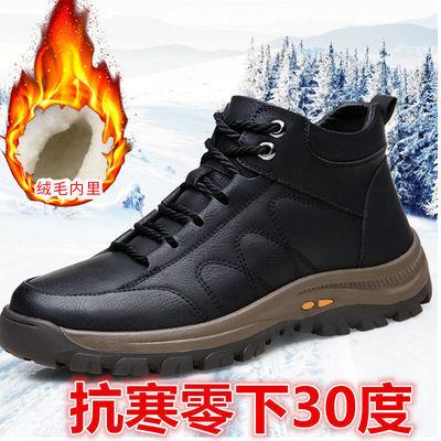 男鞋冬季新款高帮棉鞋潮百搭休闲运动鞋老爹户外防滑鞋子男