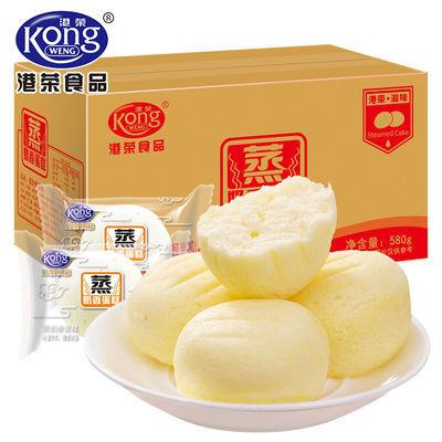 港荣蒸蛋糕整箱营养早餐食品糕点点心美食小面包网红零食休闲食品