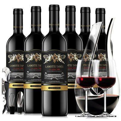 法国原瓶原装进口红酒菲特瓦干红葡萄酒整箱送酒具750ml*6