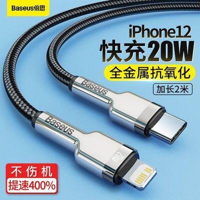 22537/倍思PD快充20W数据线锌合金苹果快充线iPhone12/11/xr手机充电线