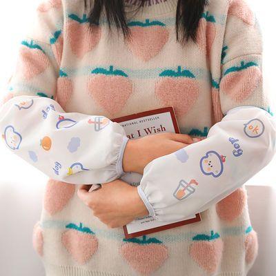 韩版卡通防水松紧袖套女秋冬季学生成人长款厨房衣服护袖防污耐脏
