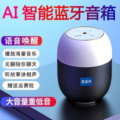 智能AI无线蓝牙音响大音量超大户外低音炮迷你家用插卡无线小音箱