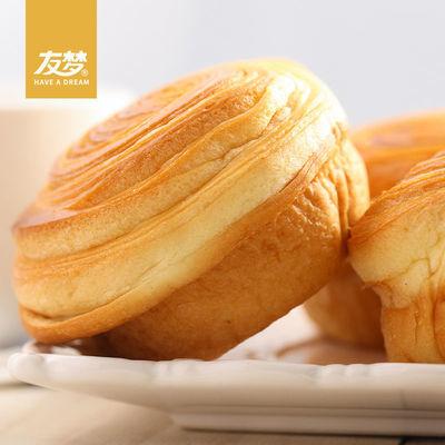 友梦手撕面包传统糕点肉松饼充饥点心早餐手撕棒肉松夹心乳酪整箱