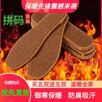 加厚加绒鞋垫女秋冬季保暖吸汗防臭透气鞋垫男女防汗舒适棉鞋垫