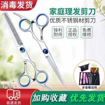 理发剪刀牙剪专业打薄剪刘海碎发剪剪发神器剪头发美发家用套装