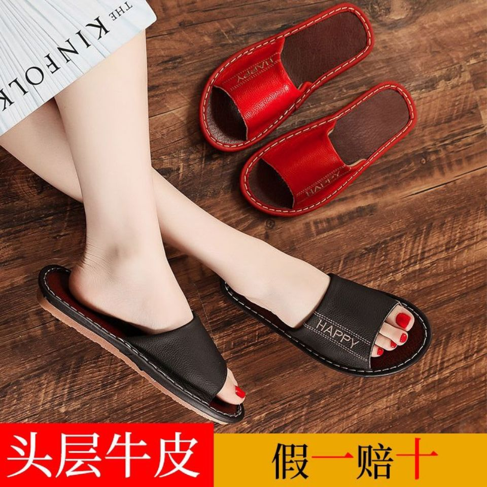 海宁日式家居真牛皮拖鞋家用夏天男女室内木地板防滑静音软底凉拖