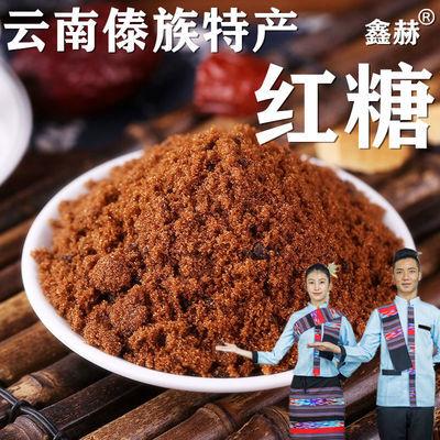 云南老红糖红砂糖食用黑红沙糖甘蔗糖补气血白糖散装袋装散称批发