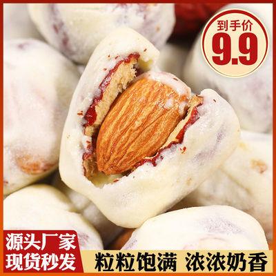 奶枣夹巴旦木网红爆款杏心奶枣独立包装新疆大灰枣无核奶酪枣