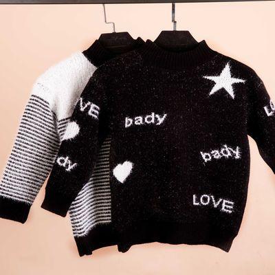 2021星空水貂绒毛衣套头加厚新款秋冬洋气中大儿童女孩针织打底衫