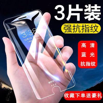 16923/苹果11/12/X/XR/XSMAX钢化膜iPhone11promax/6/7/8plus防摔手机膜
