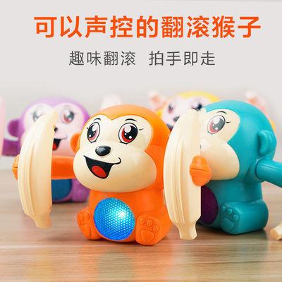 36963/婴儿玩具有声会动宝宝幼儿益智早教0-1一至二半岁6六个月男孩女孩