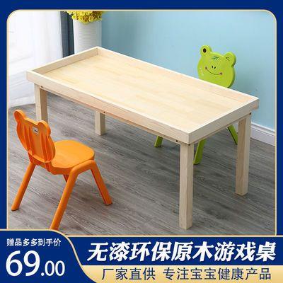 38814/益智实木沙盘桌多功能儿童游戏桌玩沙桌太空玩具桌子大号桌积木桌