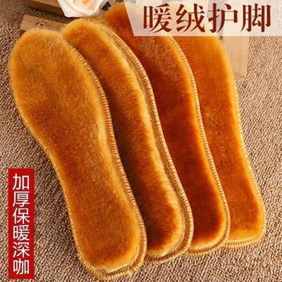 冬季加绒加厚羊驼绒保暖鞋垫男女士皮毛一体防臭可爱棉鞋垫子