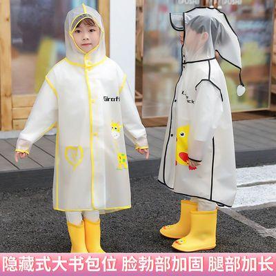 67242/儿童雨衣女男童小孩学生宝宝幼儿园雨衣小学生雨衣鞋男女带书包位