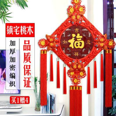 【品质保证】中国结挂件客厅玄关福字装饰大号桃木镇宅对联挂饰