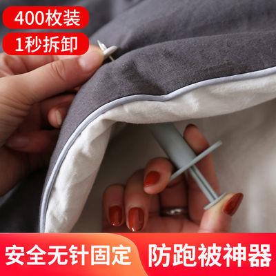 家用硅胶被子固定器订床单床垫无针钉扣被角被套防跑扣夹隐形安全
