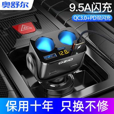 14998/车载充电器汽车多功能一拖二点烟器转换插头 双usb万能型手机快充