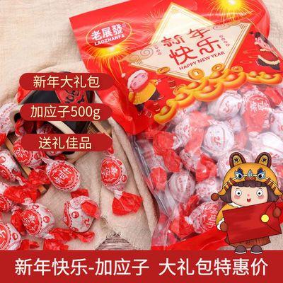 广东特产纸包陈皮梅加应子500g年货李子干梅子干蜜饯果干休闲小吃