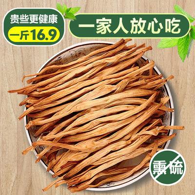 吉美味 干黄花菜干货特一级新货无硫批发 纯天然金针菜干煲汤配菜
