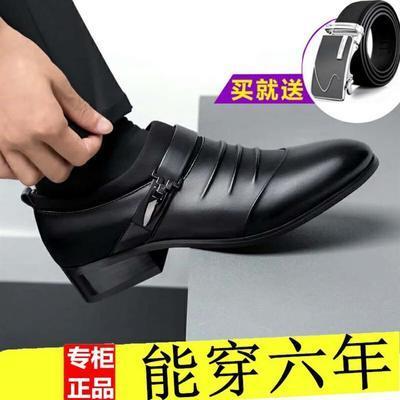 皮鞋男士商务正装休闲皮鞋子冬季加绒懒人鞋韩版透气男棉鞋结婚鞋