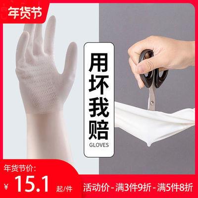 丰讯丁腈手套 厨房耐用型乳胶刷碗洗衣服防水手套 家务橡胶手套